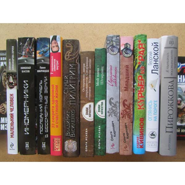 Книги за 100 рублей. Русскоязычные авторы