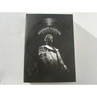 Темный альбом (автограф: Иван Охлобыстин).