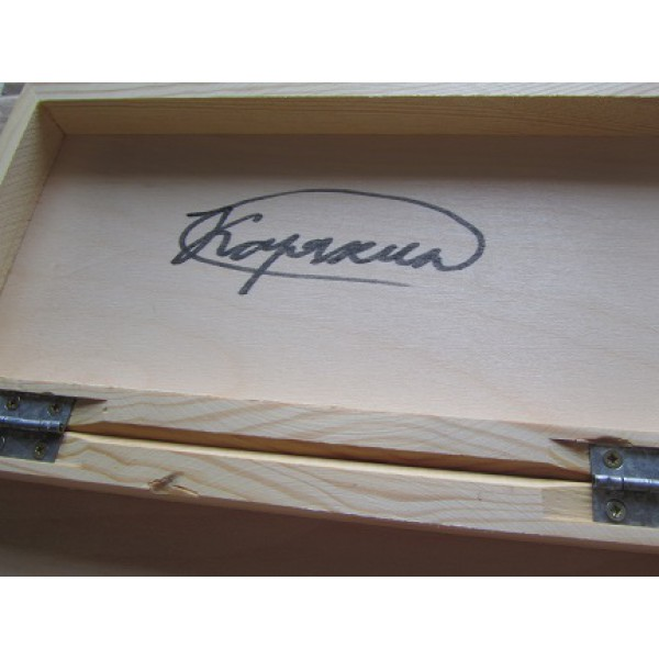 Шахматная доска с автографом чемпиона мира по блицу Сергея Карякина (автограф: Сергей Карякин)